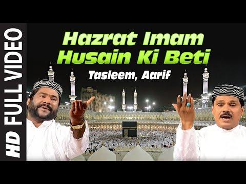 Video Hazrat Imam Husain Ki Beti Full (HD) Songs || Tasleem, Aarif || T-Series Islamic Music download in MP3, 3GP, MP4, WEBM, AVI, FLV January 2017