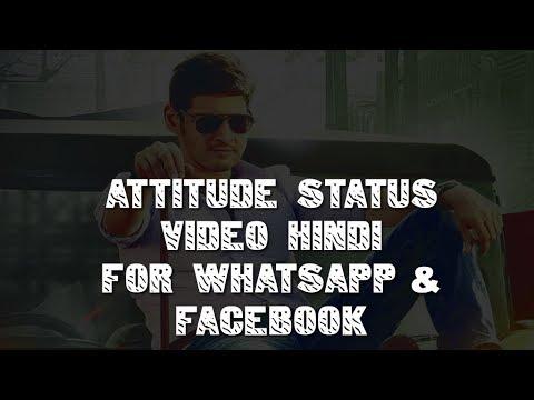 Attitude Status Video in Hindi