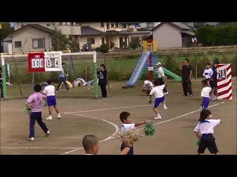 Shibi Elementary School