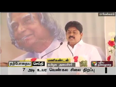 LIVE-Abdul-Kalam-A-Man-who-taught-youngsters-to-dream