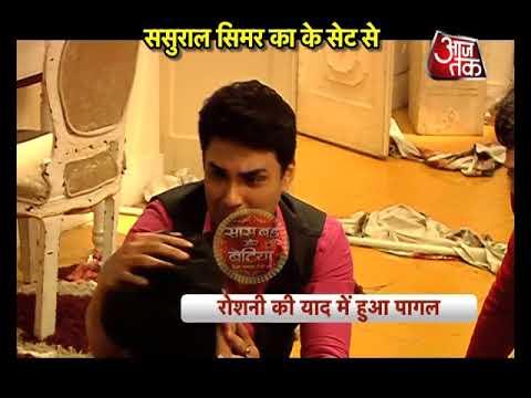 Sasural Simar Ka: OMG! Piyush Becomes MENTAL For R