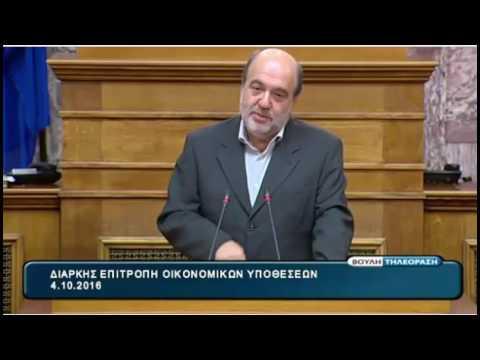 Τρ. Αλεξιάδης: Πολύτιμο εργαλείο κατά της φοροδιαφυγής η Αυτόματη Ανταλλαγή Πληροφοριών