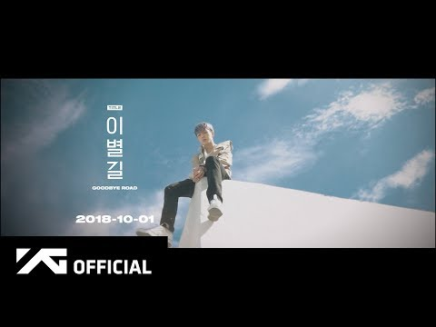 iKON - '이별길(GOODBYE ROAD)' LYRIC NARRATION VIDEO #3