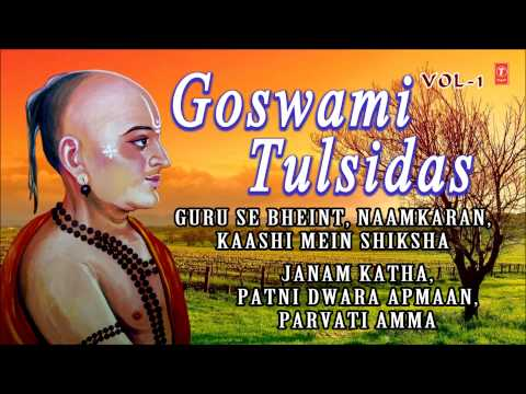 Video Goswami Tulsidas Jeevani Vol.1 By Sunil Das Full Audio Song Juke Box  I Goswami Tulsidas download in MP3, 3GP, MP4, WEBM, AVI, FLV January 2017