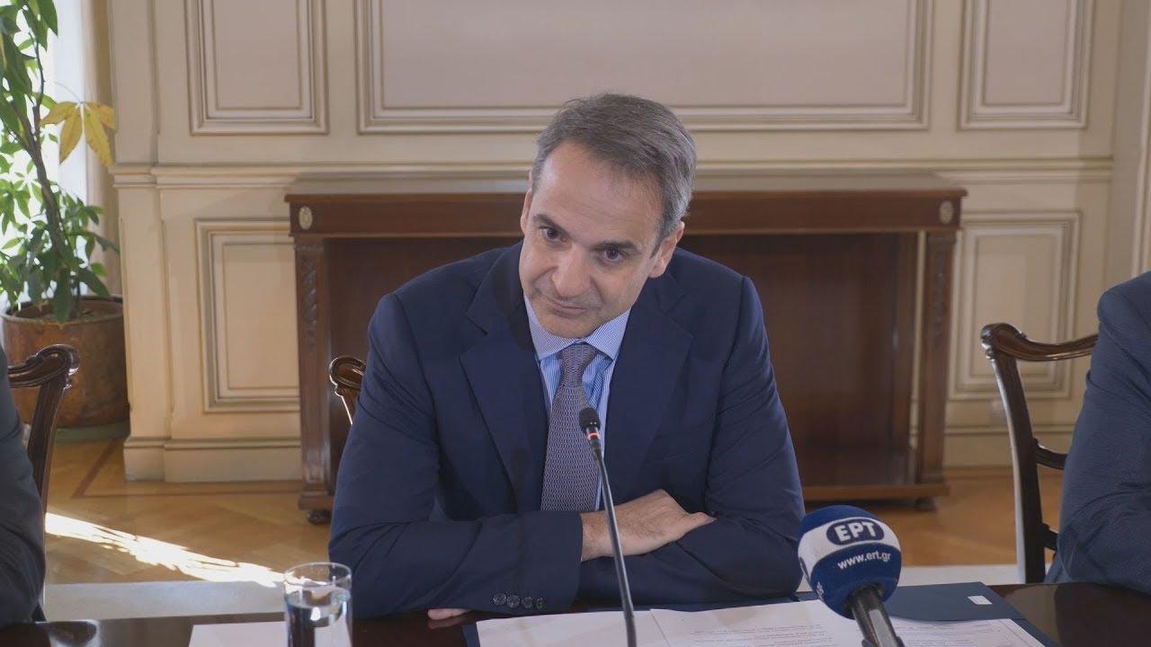 Κυρ Μητσοτάκης: Η κυβέρνηση έχει προωθήσει εθνικό σχέδιο μεταρρυθμίσεων