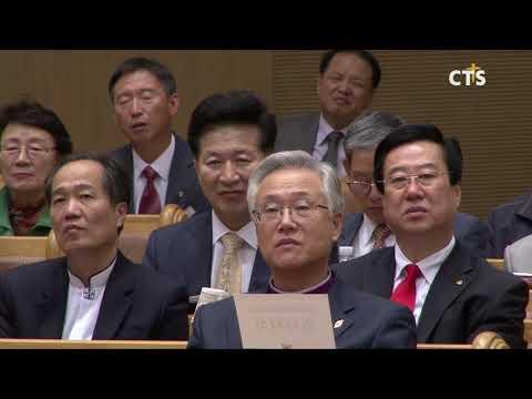 181018 의정부기독교연합회 2018 연합부흥성회 - CTS뉴스