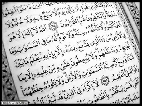 Roqya par sheikh Sudais (Hafidhahoullah)