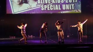 Rio, Ringo Winbee, MiYU, Miss Twiggz (ALIVE KIDS 2017 SPECIAL UNIT) – DANCE@PIECE 2017 GRAND PRIX