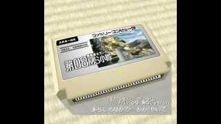 Download Lagu 嵐の中で輝いて/機動戦士ガンダム第08MS小隊 8bit Mp3
