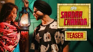 """Saga Music and Seven Colors Entertainment proudly presents the teaser of new Punjabi song """"Sardar Chahida"""" by Charan music by MR. WOW the video is directed by Harper Gahunia. Subscribe SagaHits and  get the best collection of new Punjabi songs and movies, don't forget to Hit like,share and comment on this video.Subscribe SagaHits : http://goo.gl/aFFNeCLike us on Facebook : https://www.facebook.com/sagahitsCreditsTitle : Sardar ChahidaAlbum : Sardar ChahidaSinger : CharanMusic : MR. WOWLyrics : Balli BaljitDOP: Shoeb Siddiqui Female model: Bhumika sharmaAD's: Maninder Mani, Pavitar Singh Lalwa, Jagroop GillCostume : Chahak nagpal Production: Ashish sharma, Ishant Grover , Sunil sharmaDirector : Harper GahuniaProducer : Sumeet SinghLabel : Saga Music Pvt LtdDigitally Managed By : Unisys Infosolutions Pvt. LtdFollow Charan on : Facebook : https://www.facebook.com/CharnsinghofficialInstagram : Charansinghofficial"""