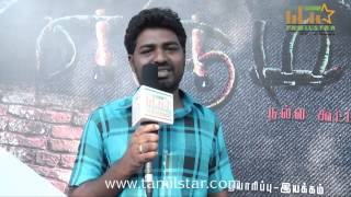 Selvam at Eruma Movie Launch