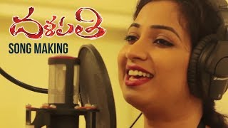 Video Niku Naku Madhya Song Making Video | Dhalapathi Telugu Movie Songs| Shreya Ghoshal|Telugu Songs 2017 download in MP3, 3GP, MP4, WEBM, AVI, FLV January 2017