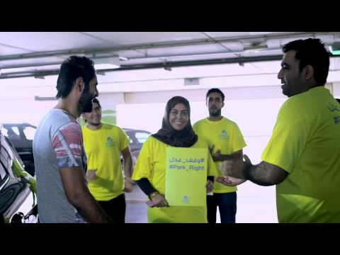 City Centre Bahrain's 'Park Right' awareness campaign