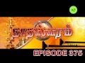 Nathaswaramtamil Serialepisode 375