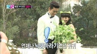 【TVPP】Taecyeon(2PM) - Jealous Guy, 택연(투피엠) - 질투 느낀 택연 @ Global We Got Married