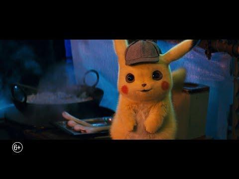 Pokémon Detective Pikachu - treyler 1