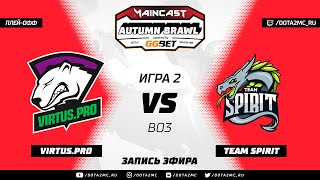 Virtus.Pro vs Team Spirit (карта 2), MC Autumn Brawl, Плей-офф