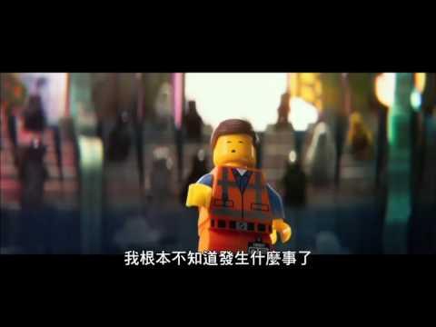LEGO 15sec 小人物篇 初八 Onine
