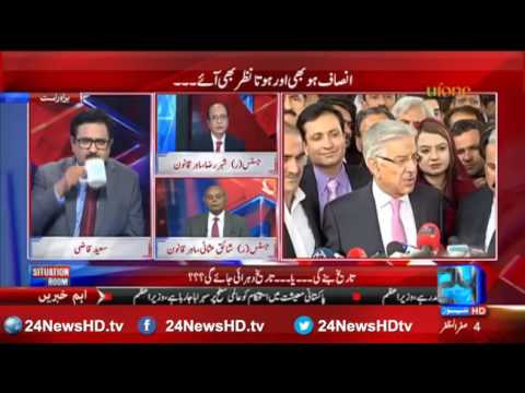 Situation Room 4th November 2016