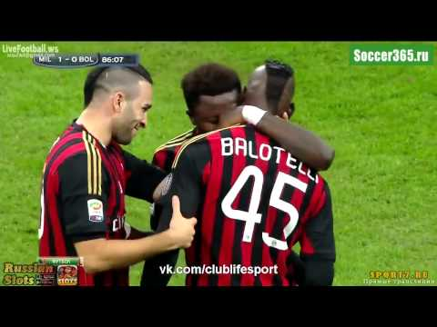 Обзор матча Милан   Болонья 1 0 - DomaVideo.Ru