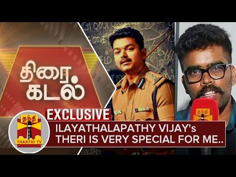 Exclusive--Ilayathalapathy-Vijays-Theri-is-very-Special-for-me-12-03-2016