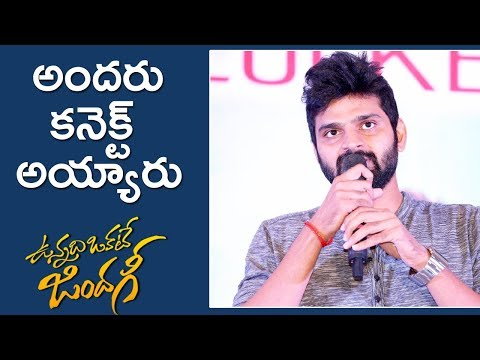 Actor Sree Vishnu Speech At Vunnadhi Okate Zindagi Thank You Meet | Ram | Anupama | Lavanya