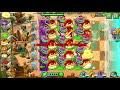 Plants vs Zombies 2 Mod Toadstool (10) vs Chomper (10) Max Levels! Primal Game