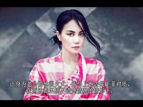 李亚鹏终于说出与王菲离婚原因:看到了谢霆锋写的情书!