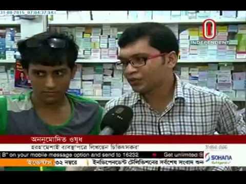 Contraband medicine prescribed by doctors (31-08-2015)