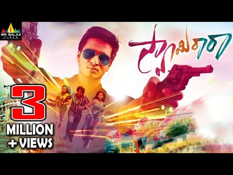 Video Swamy Ra Ra Telugu Full Movie | Nikhil, Swathi | Sri Balaji Video download in MP3, 3GP, MP4, WEBM, AVI, FLV January 2017
