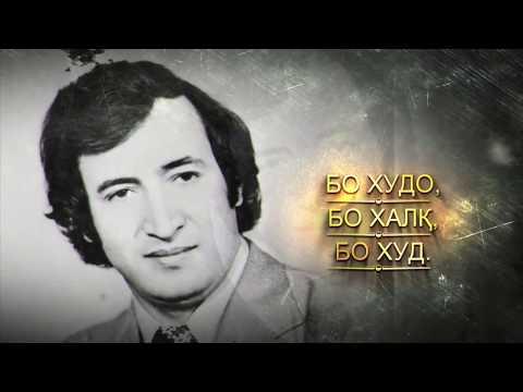 , title : '«Хофизи миллат» Фильм-концерт (Третья серия)'