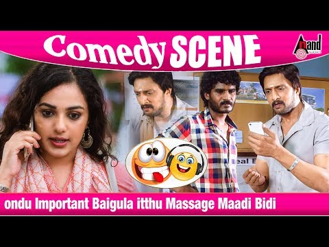 Video ondu Important Baigula itthu Massage Maadi Bidi | Kotigobba-2 |  Chikkanna | Sudeepa | Nithya Menen download in MP3, 3GP, MP4, WEBM, AVI, FLV January 2017