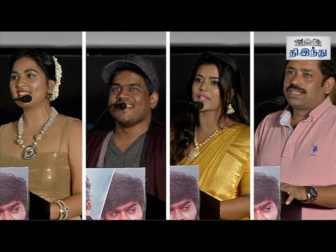 I-am-Always-Here-It-is-not-a-Comeback-Yuvan-Dharmadurai-Audio-Launch