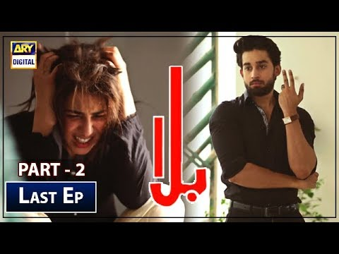 Balaa Last Episode - Part 2  - 14th January 2019 - ARY Digital [Subtitle Eng]