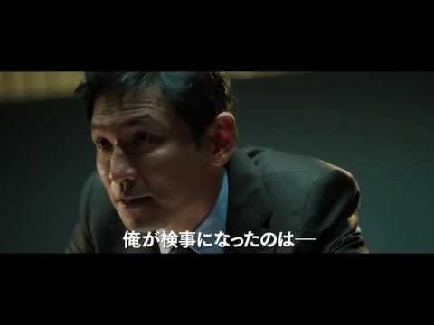 『華麗なるリベンジ』【1/28~】