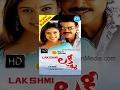 Lakshmi Telugu Full Movie    Venkatesh, Charmi, Nayantara, Nayantara    VV Vinayak    Ramana Gogula