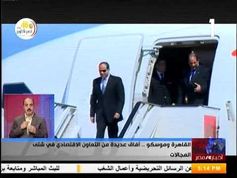 القناه الأولى نشرة أخبار الخامسة مساءاً .. التعاون المصري الروسي في مجال السكك الحديدية