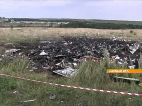Версия США: Террористы сбили самолет, но случайно