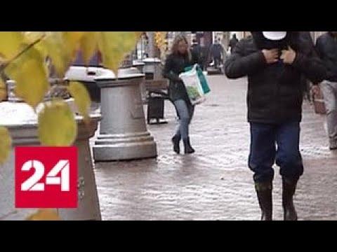 В Иркутской области снегом замело федеральную трассу - Россия 24 - DomaVideo.Ru