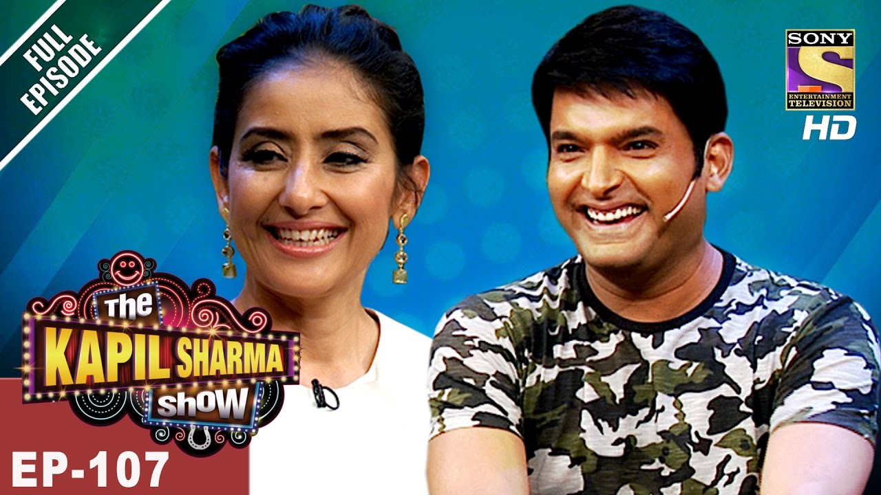 The Kapil Sharma Show – दी कपिल शर्मा शो – Ep -107- Manisha Koirala In Kapil's Show – 20th May, 2017