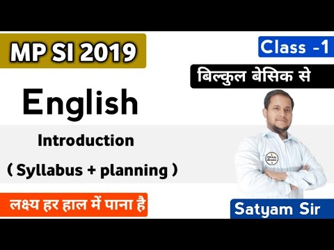 MP SI 2019 | English Class 1 | Syllabus And Parts Of Speech  | MP SI 2019