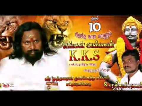 Video Thalasathish mutharaiyar palanivalasai download in MP3, 3GP, MP4, WEBM, AVI, FLV January 2017