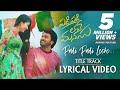 foto Padi Padi Leche Manasu - Title Song With Lyrics | Sharwanand, Sai Pallavi | Vishal Chandrashekar