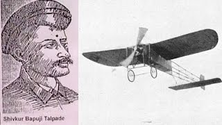 Shivkar Talpade Flied First Aircraft Of World   Hawaizaada