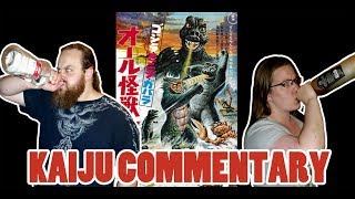 It's bottoms up on this episode as Ashley and I sit down and watch one of Kaiju cinemas most infamous titles, All Monsters Attack, a.k.a Godzilla's Revenge.RogueValkyrie: https://www.youtube.com/channel/UC7hPQomgOD5qHRRfZpJOuFQFACEBOOK: https://www.facebook.com/DreagenAuthor/TWITTER: https://twitter.com/THEREALDREAGENWEBSITE: http://www.dreagen.com/TUMBLR: http://dreagen.tumblr.com/BORN OF FIRE: THE DAWN OF LEGENDAMAZON:https://www.amazon.com/Born-Fire-Dawn-Legend-Dreagen-ebook/dp/B01ED9G1P6AMAZON UK:https://www.amazon.co.uk/Born-Fire-Dawn-Legend-Dreagen-ebook/dp/B01ED9G1P6BARNES AND NOBLE:http://www.barnesandnoble.com/mobile/w/born-of-fire-dreagen/1123671313Also available on iBooks