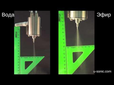 Ультразвуковое распыление воды своими руками 19