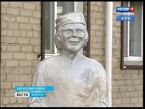 Выпуск «Вести-Иркутск» 14.09.2018 (21:44)
