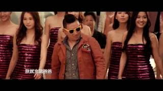Nonton The Midas Touch | 超級經理人 | Trailer | HD Film Subtitle Indonesia Streaming Movie Download