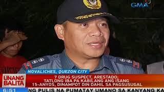 Video UB: 7 drug suspect, arestado; tatlong iba pa kabilang ang isang 15-anyos, dinampot... MP3, 3GP, MP4, WEBM, AVI, FLV Mei 2019