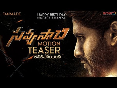 FANMADE | Savyasachi First Look Motion Teaser | Nagachaitanya | Nidhhi Agerwal | Madhavan